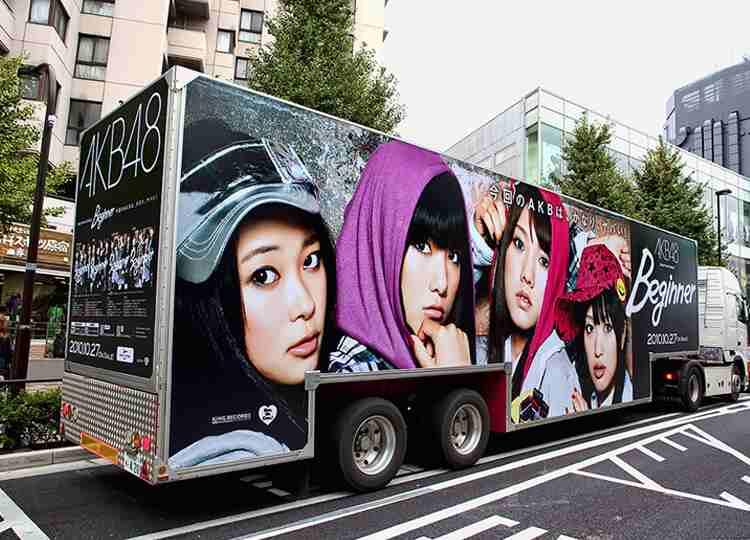truck advertising ideas